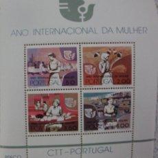 Sellos: PORTUGAL - 5 HOJAS BLOQUE Nº 16 - ***AÑO INTERNACIONAL DA MULHER*** - AÑO 1975. Lote 111361675