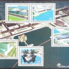 Sellos: PORTUGAL,HOJITA BLOQUE,NUEVA**,AFINSA 1999.. Lote 111454615