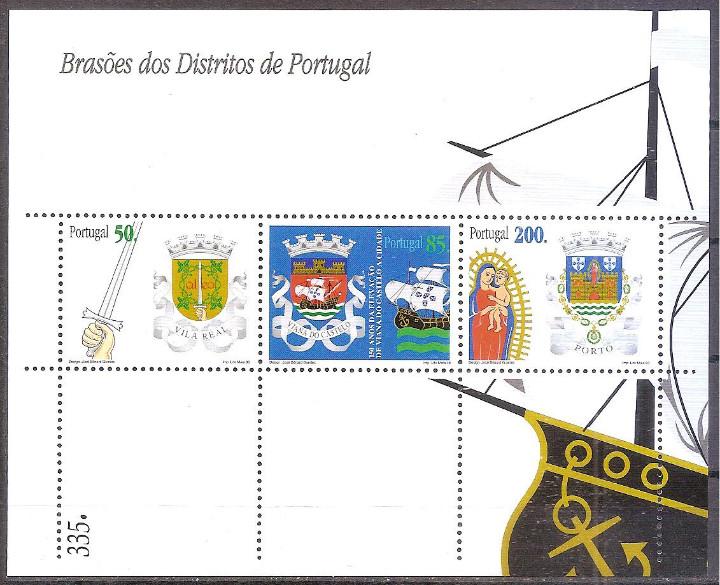 PORTUGAL,HOJITA BLOQUE,NUEVA**,AFINSA 202. (Sellos - Extranjero - Europa - Portugal)