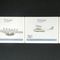 Sellos: AZORES (PORTUGAL). YVERT 375A/8A DE CARNET. SERIE COMPLETA NUEVA SIN CHARNELA. AVIONES. HIDROAVIONES. Lote 112097670