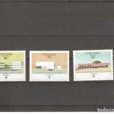 Sellos: SELLOS DE PORTUGAL SERIES COMPLETAS SIN USAR EN NUEVO 001. Lote 113615043