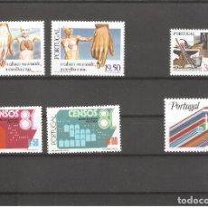 Sellos: SELLOS DE PORTUGAL SIN USAR SERIES COMPLETAS EN NUEVO 017. Lote 113616655