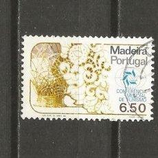 Sellos: MADEIRA PORTUGAL SELLO YVERT NUM. 72 USADO. Lote 114653511