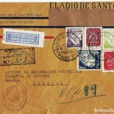 Sellos: CASA FILATELICA ELADIO DE SANTOS.. Lote 116122387