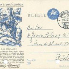 Sellos: 1957. ENTERO POSTAL/STATIONERY CIRCULADO, MATASELLOS AMBULANTE SUL II. TRENES/TRAINS. HISTORIA.. Lote 117914527