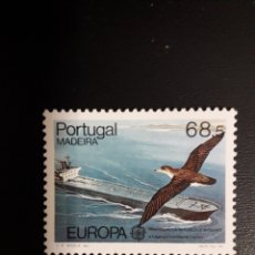 Sellos: MADEIRA. PORTUGAL. YVERT 111. SERIE COMPLETA NUEVA SIN CHARNELA. FAUNA. AVES.. Lote 118506344