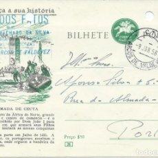 Sellos: PORTUGAL. ENTERO POSTAL. CIRCULADO, 1958, ARCOS DE VALDEVEZ. HISTORIA. CONQUISTA DE CEUTA. Lote 123982999