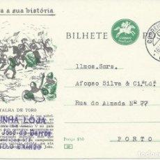 Sellos: PORTUGAL. ENTERO POSTAL. CIRCULADO, 1958, CASTELO BRANCO. HISTORIA. BATALLA DE TORO.. Lote 123983759