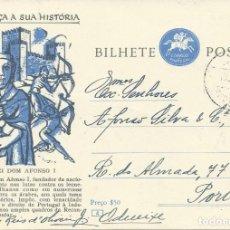 Sellos: PORTUGAL. ENTERO POSTAL. CIRCULADO, 1958, ODECEIXE. HISTORIA. ALFONSO I.. Lote 123985319