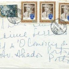 Sellos: AÑO 1974. SOBRE CIRCULADO DE LISBOA A PORTO. FRANQUEO ATRACTIVO. HISTORIA.. Lote 123985631