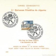 Sellos: AÑO 1981. VILA REAL DE SANTO ANTONIO . MATASELLOS. QUINCENA FILATÉLICA ALGARVE. Lote 124000919