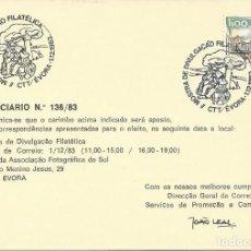Sellos: AÑO 1983. EVORA . MATASELLOS. MOSTRA DE DIVULGACIÓN FILATÉLICA.. Lote 124001751