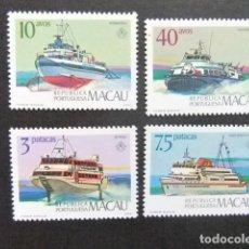 Sellos: MACAO MACAU 1986 BARCOS BATEAUX YVERT 531 / 34 * MH. Lote 126422267