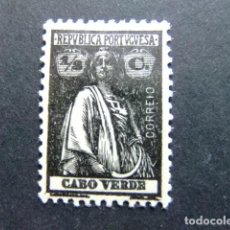 Sellos: CABO VERDE 1913 CERES YVERT 142 FU. Lote 126679491