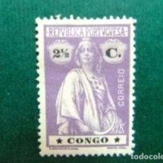 Sellos: CONGO PORTUGAIS CONGO PORTUGES 1914 CÉRÈSYVERT 104 MH. Lote 127144431
