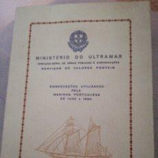 Sellos: MINISTERIO DO ULTRAMAR COLECCION SELLOS PORTUGUESES 1964 LISBOA. Lote 128802963