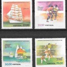 Sellos: PORTUGAL 1982. GRANDES EVENTOS DEPORTIVOS EN 1982. YT 1537-40 NUEVO (MNH). Lote 132822242