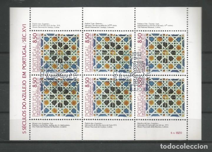PORTUGAL AÑO 1981. MINI HOJA SELLO Nº 1514A CATÁLOGO YVERT. USADA (Sellos - Extranjero - Europa - Portugal)
