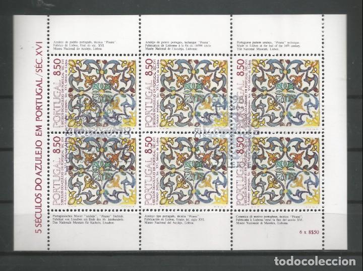 PORTUGAL AÑO 1981. MINI HOJA SELLO Nº 1529A CATÁLOGO YVERT. USADA (Sellos - Extranjero - Europa - Portugal)