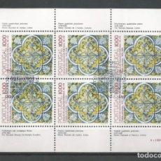 Sellos: PORTUGAL AÑO 1982. MINI HOJA SELLO Nº 1554A CATÁLOGO YVERT. USADA. Lote 138888510