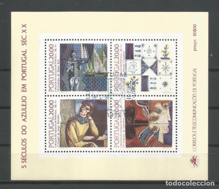 PORTUGAL AÑO 1985. HOJA BLOQUE Nº 50 CATÁLOGO YVERT. USADA (Sellos - Extranjero - Europa - Portugal)