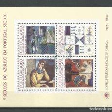 Sellos: PORTUGAL AÑO 1985. HOJA BLOQUE Nº 50 CATÁLOGO YVERT. USADA. Lote 138898854
