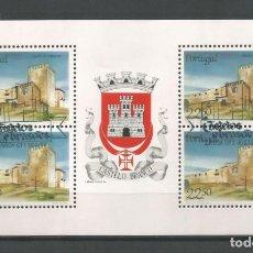 Sellos: PORTUGAL AÑO 1986. HOJA CARNÉ Nº C1677 CATÁLOGO YVERT. USADA. Lote 138899198