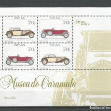 Sellos: PORTUGAL AÑO 1991. HOJA BLOQUE Nº 82 CATÁLOGO YVERT. NUEVA. Lote 138901706