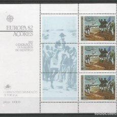 Sellos: PORTUGAL - AZORES AÑO 1982. HOJA BLOQUE Nº 3 CATÁLOGO YVERT. NUEVA. Lote 138902126