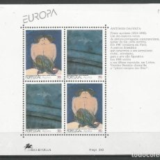 Sellos: PORTUGAL - AZORES AÑO 1993. HOJA BLOQUE Nº 13 CATÁLOGO YVERT. NUEVA. Lote 138902254