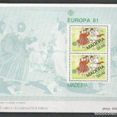 Sellos: PORTUGAL - MADEIRA AÑO 1981. HOJA BLOQUE Nº 2 CATÁLOGO YVERT. NUEVA. Lote 138902422