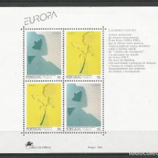 Sellos: PORTUGAL - MADEIRA AÑO 1993. HOJA BLOQUE Nº 13 CATÁLOGO YVERT. NUEVA. Lote 138902502
