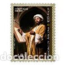 Sellos: PORTUGAL ** & 1000 AÑOS DEL CANONE DE AVICENA 2010 (6810). Lote 140156438