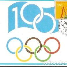 Sellos: PORTUGAL & MAXIMO , 100 AÑOS DEL COMITÉ OLÍMPICO INTERNACIONAL, LISBOA 1994 (8881). Lote 140734558