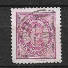 Sellos: PORTUGAL 1887 SC# 66 - 25R LILAC ROSE 3.00 - USADO - 1/32. Lote 143748094
