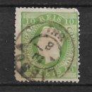 Sellos: PORTUGAL 1880 SC# 37B - 10R YELLOW GRN 24.00 USADO - 1/32. Lote 143748694