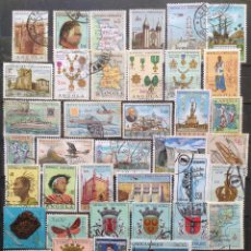 Sellos: PORTUGAL 42 SELLOS USADOS ANGOLA MOZAMBIQUE. Lote 144468338