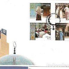 Stamps - Portugal & FDC 50 Aniversario de la Comunidad Islámica en Portugal 2018 (6859) - 144716474