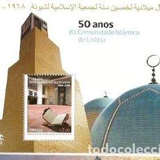 Stamps - Portugal ** & 50 Aniversario de la Comunidad Islámica en Portugal 2018 (6859) - 144716622