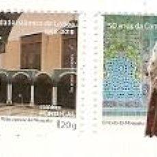 Stamps - Portugal ** & 50 Aniversario de la Comunidad Islámica en Portugal 2018 (6855) - 144716698