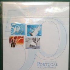 Sellos: PORTUGAL NACIONES UNIDAS 2005 EN ESTUCHE ESPECIAL. Lote 144727398