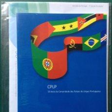 Sellos: PORTUGAL COMUNIDAD DE LENGUA 2006 EN ESTUCHE ESPECIAL. Lote 144728242