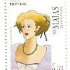Stamps - Portugal ** & Personajes de Los Mayas por Eça de Queirós, Maria Eduarda 2018 (6823) - 146697858