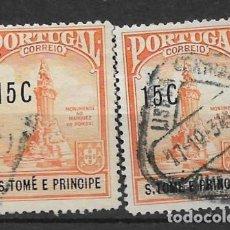 Sellos: PORTUGAL S. TOME E PRINCIPE 1925 - 8/36. Lote 146719762