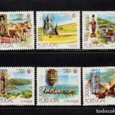 Sellos: PORTUGAL 1476/81** - AÑO 1980 - CONFERENCIA MUNDIAL DEL TURISMO. Lote 147346374