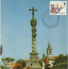 Selos: 1982. PORTUGAL. MÁXIMA/MAXIMUM CARD. SELLO YVERT 1455. FOTOGRAFÍA/PHOTOGRAPHY. ARTE/ART.. Lote 147561322