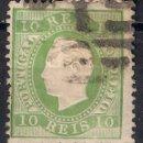 Sellos: PORTUGAL 1879 LUIS I - MI. 47 USED - 9/26. Lote 147562554