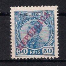 Sellos: PORTUGAL 1910 MI 174 MNG - 9/27. Lote 147564170