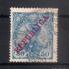 Sellos: PORTUGAL 1910 MI 174 USED - 9/27. Lote 147564222