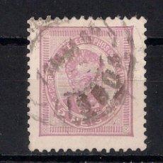 Sellos: PORTUGAL 1882 - 1884 MI 63 USED - 9/27. Lote 147564270